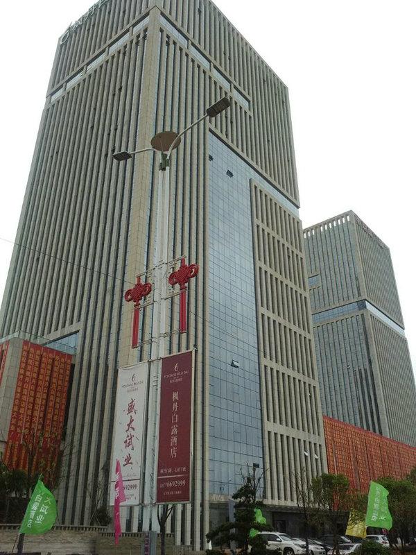 鹰潭市高新开发区总部办公楼